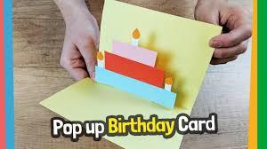 Diy Kids Birthday Card Pop Up Birthday Card Craft For Kids Easy Diy Youtube