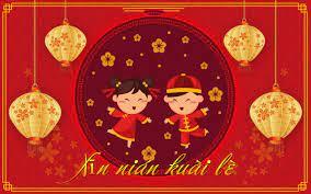 Chinese New Year Wallpaper - KoLPaPer ...