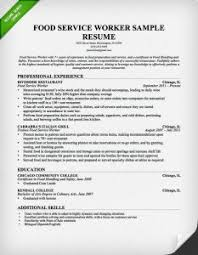 Food Service Worker Resume Musiccityspiritsandcocktail Com