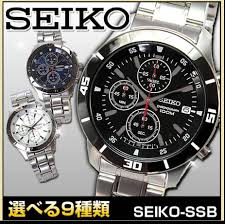 seiko men watches on you should absolutely review our clock seiko mens watches shop the best deals for feb