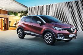 2017 Renault Captur Mahogany Brown with Planet Grey roof | AUTOBICS