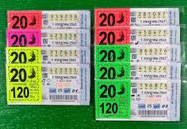 120 ล้าน เฮงๆจ้า?... - ลอตเตอรี่ แม่สุนีย์ - Lottery Maesunee ...