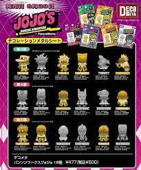 g diavolo anime toy hi res image list