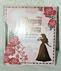 besame disney sleeping beauty 1959 eye