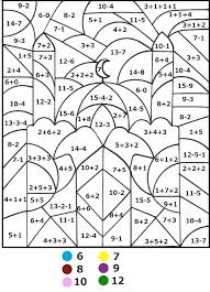 Math Coloring Pages Free Printable Math Worksheet And Coloring ...