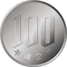 お金リアルな100円硬貨のイラスト無料フリー