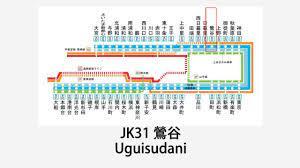 京浜 東北 線 路線 図