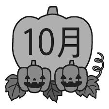 ハロウィンモノクロ10月タイトル無料イラスト秋の季節行事素材