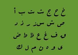 34 best arabic similar font download images