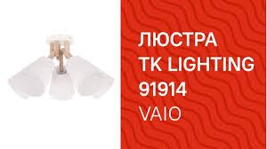 <b>Люстра TK LIGHTING</b> 91914 (TK LIGHTING 666 Vaio) обзор ...