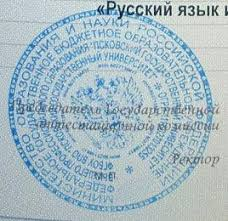 Красный диплом специалиста требования украина В законе Украины о выщем образовании сказано можно выходить красный диплом специалиста требования 2015 украина на Рекламировать кого либо Требования к