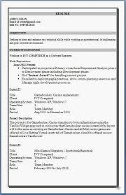 Resume for mca freshers