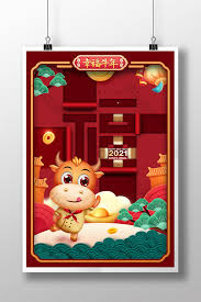 The date of chinese new year doesn't fall on the same day each year, because it is decided by the chinese lunar calendar. Happy New Year 2021 Chinese Paper Cut Poster Psd Free Download Pikbest
