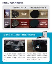 electrolux pure i9. 設計主要在確保清潔時邊刷具有彈性不容易與電線纏繞,可增加側邊集塵的能力。 此設計經過測試,不會互相干擾,還能將灰塵掃入集塵口。 electrolux pure i9