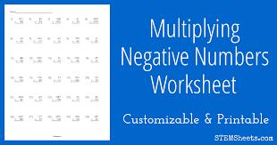 Multiplying Negative Numbers Worksheet | STEM Sheets