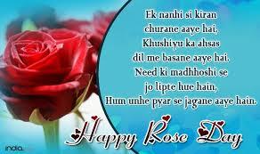 best rose day sms es whatsapp