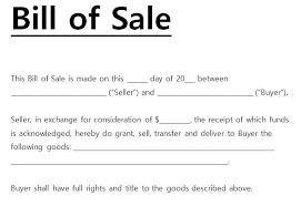 Bill Of Sale Bill Of Sale Vehicle Bill Of Sale Template Word