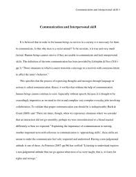 communication and interpersonal skills essay interpersonal skills essay examples kibin communication
