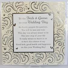 12f8464d5428297f7c2dd5059eb0ac77 quotes for wedding cards quotesgram card crafts (sayings for on wedding card verses from bridesmaid to bride