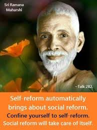 Pin by Claudia Gross on Bhagavan Sri Ramana Maharshi | Awareness quotes,  Quote tees, Quote tshirts