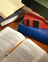Кандидатская диссертация по юридическим наукам от А до Я продажа  Кандидатская диссертация по юридическим наукам от А до Я