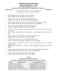 nalanda open university b a tourism hons perspective for tourism  nalanda open university b a tourism hons perspective for tourism part iii paper vi 2014 question paper pdf
