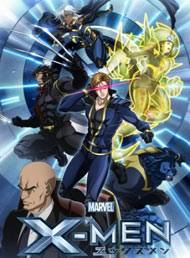 watch x men online kissanime watch x men online
