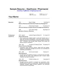 America Care Essay Health In Medical Work Www Omoalata Com