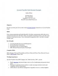 sample resume accounts payable clerk cover letter sample resume accounts payable clerk