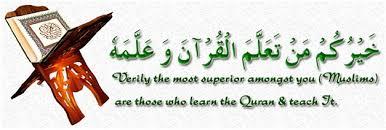 Raza Quran