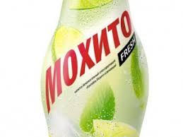 «<b>Очаково</b>» запускает новый <b>безалкогольный</b> бренд «<b>Мохито</b> ...