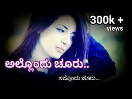 Kannada true love whatsapp chatting | heart touching love whatsapp chatting status kannada story. Download Kannada Status Love Status Video Download Free Whatsapp Status Video Download Best Video Status Short Video For Whatsapp Status