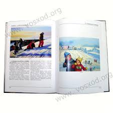 Дипломные работы Типография Восход А Москва печать брошюры  Дипломная работа учебное пособие 4 4 7БЦ формат А4