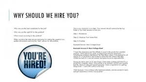 why should we hire you interview question why should hire you for this position
