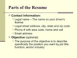Parts of the Resume ...