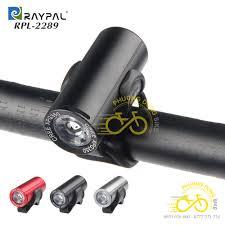Đèn pin sạc xe đạp Raypal 2289 - CREE XPG350, giá tốt nhất 185,000đ! Mua  nhanh tay!