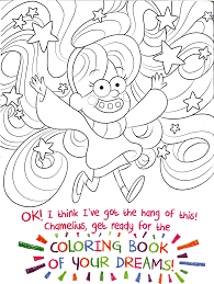 New Super Cool Graviry Falls Coloring Pages Youloveitcom