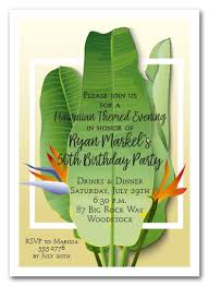 Tropical Party Invitations Banana Leaves Tropical Party Invitations Summer Invitations