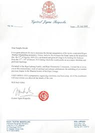 Best Photos Of Letter Of Invitation To Attend An Event Event