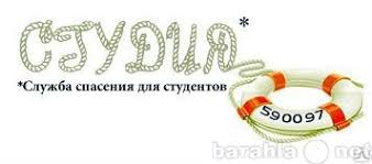 Профессиональное обучение тренинги и семинары в России страница  Предложение Готовая дипломная работа