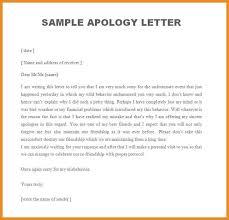 Sample Apology Letter To Teacher 18