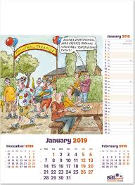 Bill Stott's Bizarre World Of Work Wall Calendar 2019 - Rose Calendars