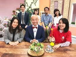 内藤 佐和子 経歴