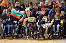 Image result for България се вдигна майките на деца с увреждания