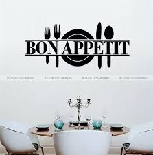 Bon Appetit Wall Decor Plaques Signs Bon Appetit Decor Wall Best Of Plaques Signs Elegant French 88