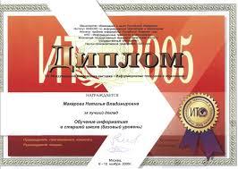 Дипломная работа на тему информационные технологии это википедия ИНФОРМАЦИОННЫЕ СИСТЕМЫ И ТЕХНОЛОГИИ ДИПЛОМНЫЕ РАБОТЫ НА ЗАКАЗ