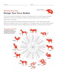 Updated every new year to reflect the new chinese zodiac animal. Chinese New Year Worksheets Free Printables Education Com