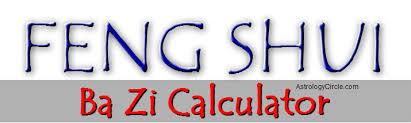 Chinese Bazi Calculator Four Pillars Of Destiny Report 2016
