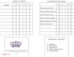 Report Card Template Pdf Blank Report Card Template Inspirational Lovely Report Card Template