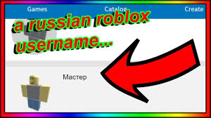 Could anyone tell me the regex to use in the preg_match_all function to match the usernames? Rare Roblox Usernames Youtube